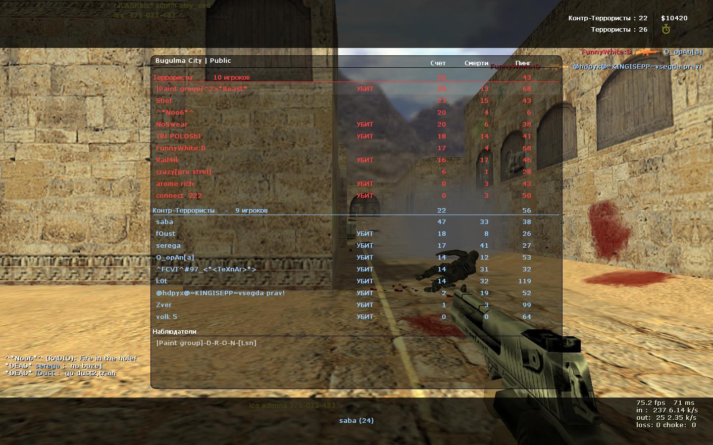 Как сделать КС 1.6 на весь экран 85
